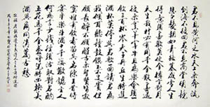 calligraphy1.jpg